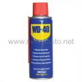 Sprej WD-40 200ml 380028 WD-40