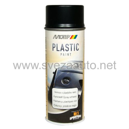 Sprej boja sa prajmerom za plastiku i gumu crna Bumper black 400ml 030470