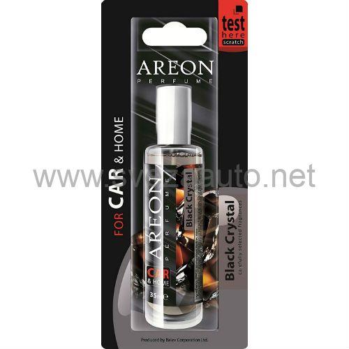 Miris perfume 35ml 3800034954129
