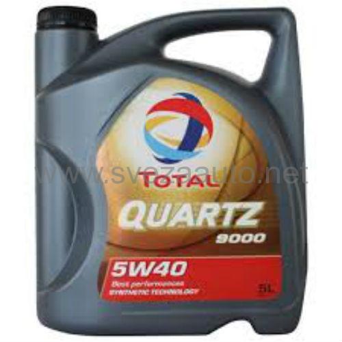 Ulje Total Quartz 9000 5w40 5L