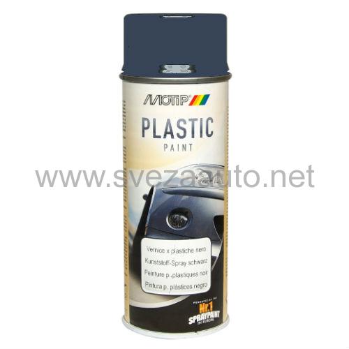 Boja sa prajmerom za plastiku i gumu u spreju siva Bumper gray 400ml 030471